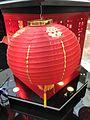 Chinese Paper lantern.jpg