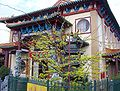 Chinese Temple, Summer Hill, NSW, Australia.jpg