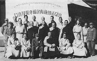 """Incorporation of Tibet into the People's Republic of China - Tibetan government officials and PLA  leaders at a banquet celebrating the """"peaceful liberation"""" of Tibet"""
