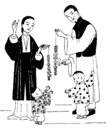 Perayaan Qingming