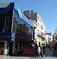Christinastraat - panoramio.jpg