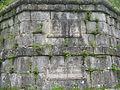 Christlieger-Plattform-Inschrift.JPG