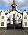 Church of Our Lady of Kazan (Reutov) 13.jpg