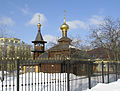 Church of Saint Nicholas in the Pirogov Medical Center 06.jpg