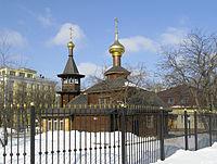 Church of Saint Nicholas in the Pirogov Medical Center 06.jpg