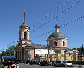 Church of the Theotokos of Iviron on Vspolye 04.jpg