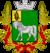 Coat of Arms of Dankov sity (Lipetsk oblast) 1862.png