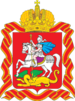 Coat of Arms of Moscow oblast large (2005 ).png