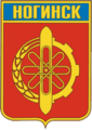 Coat of Arms of Noginsk (Moscow oblast) (1988).png