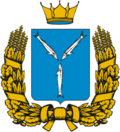 Coat of Arms of Saratov oblast (with ribbon).png