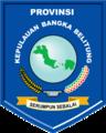 Coat of arms of Bangka Belitung.png