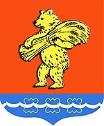 Coat of arms of Kazachinsky district.jpg