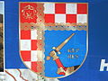 Coat of arms of Kupres, Bosnia and Herzegovina.jpg