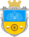 Coat of arms of Paryshche.png