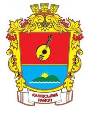 Kaniv Raion - Image: Coats of arms of Kaniv Rayon