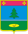 Coats of arms of Yampilskij district.png