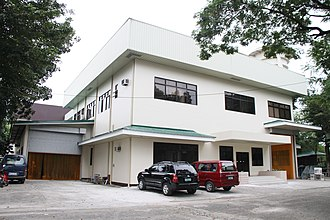Philippine Nuclear Research Institute - Cobalt-60 Multipurpose Irradiation Facility