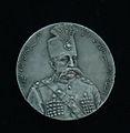 Coin of Ghaajaar Mozafar.JPG