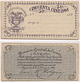Colombia telegraphs 50c 1890s front and back.jpg