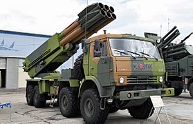 Combat vehicle 9A52-4 Smerch MLRS (1).jpg