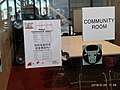 Community Room, Chinatown Public Library Chicago.jpg