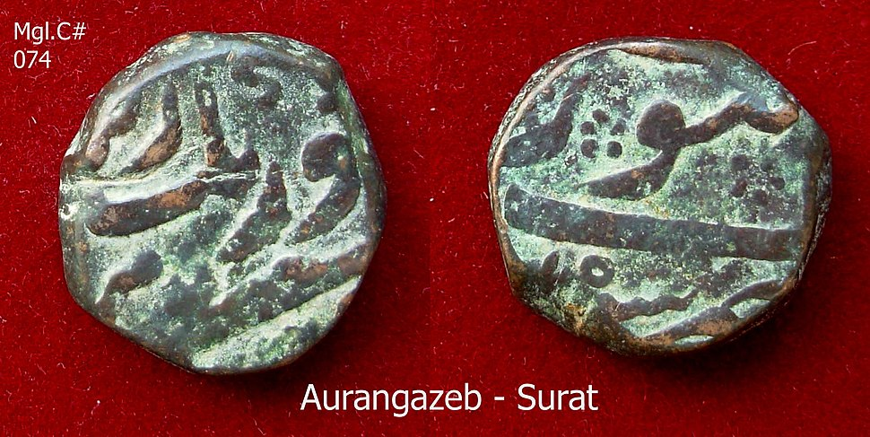 Copper coin of Aurangazeb, issue from Surat