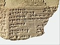 Corner fragment of inscribed prism (kudurru) MET DP297590.jpg