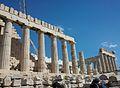 Costat sud del Partenó.JPG