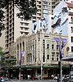 Criterion Hotel Sydney 3 (30765020675).jpg