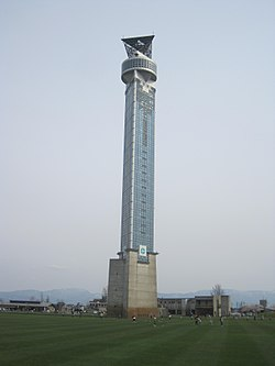 Crossland Tower di Oyabe