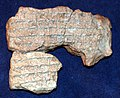 Cuneiform tablet- administrative document, Esangila archive MET VSS86 11 559.jpeg