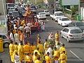 Défilé Tamoul à Terre-Sainte (2855521147).jpg