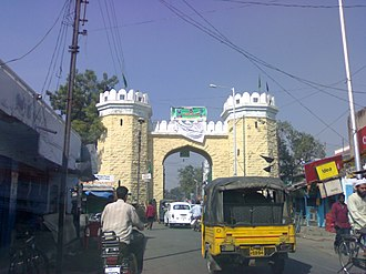 Old City (Hyderabad, India) - Dabeerpura Darwaza, one of the thirteen gateways.