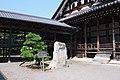 Daitsuji13s3200.jpg