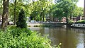 Dam Amstelveenseweg1.jpg