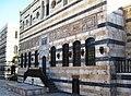 Damascus Azem paleis.jpg