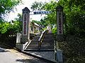 Dazhi Roman Catholic Cemetery 20120701.jpg