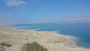 Antigonid–Nabataean confrontations - View of the Dead Sea