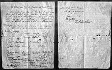 Deklarata e Pavarësisë (dokumenti origjinal 1912).jpg