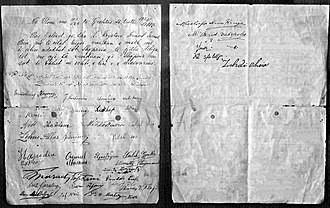 Albanian Declaration of Independence - Photograph of the original document of the Declaration of Independence