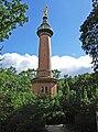 Denkmal für die Schlacht bei Fehrbellin.JPG