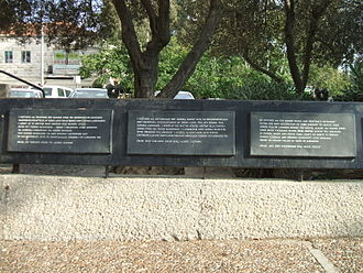 "Rescue of the Danish Jews - Memorial in ""Denmark Square"", Jerusalem"