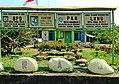Desa Naga Raja I, Dolok Merawan, Serdang Bedagai.jpg