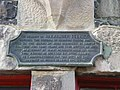 Detail of the plaque beneath the statue of Alexander Selkirk - geograph.org.uk - 945942.jpg