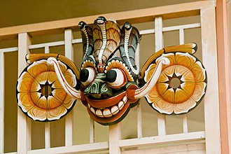 Ancient clans of Lanka - Devil mask and Devil dance are originally from the culture of Yakkas.