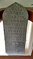 Dhurail Sanskriti Inscription at Varendra Research Museum.jpg