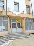 Dimovo post office.jpg