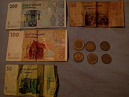 Dirhams marocains (MAD).jpeg