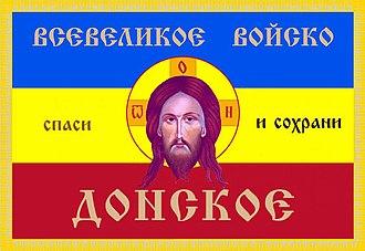Battle of Debaltseve - Image: Don Cossacks National Guard Banner
