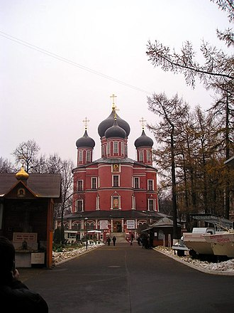 Our Lady of the Don - Donskoy Monastery is the main shrine of the icon